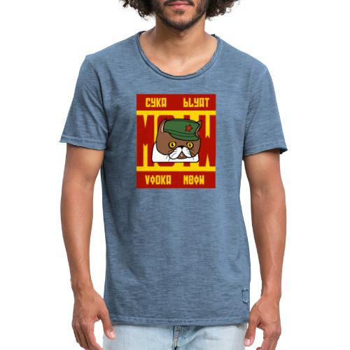Soviet Meow 2 - Männer Vintage T-Shirt