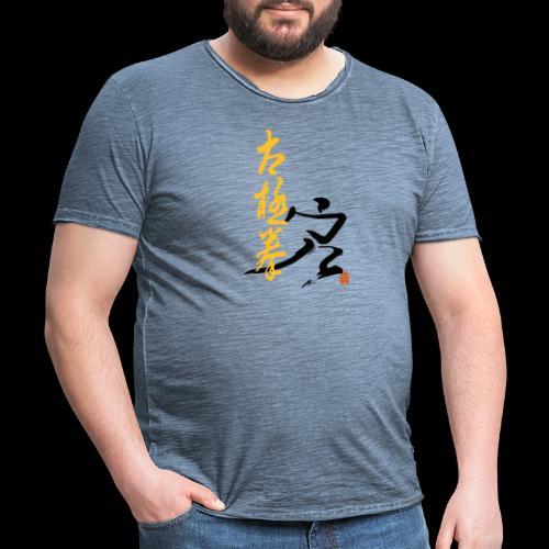 taiji schrift peitsche - Männer Vintage T-Shirt