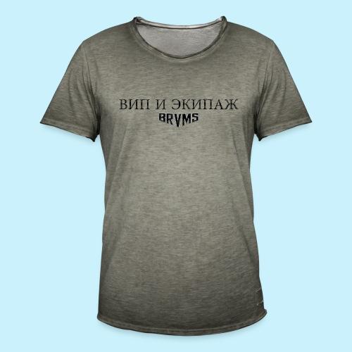 ВИП И ЭКИПАЖ / VIP & CREW / BRVMS - T-shirt vintage Homme