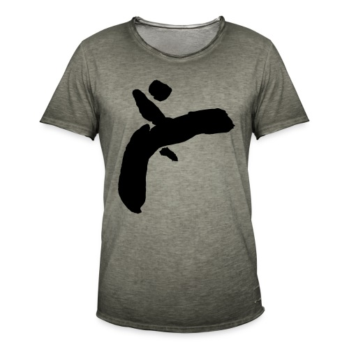 Martial Arts Kick - Slhouette Minimal Wushu Kungfu - Men's Vintage T-Shirt