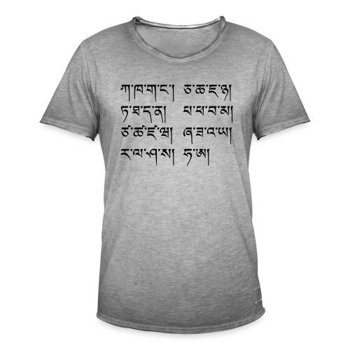 Tibetisches Alphabet - Männer Vintage T-Shirt