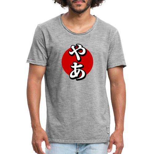Saludo japonés - Camiseta vintage hombre