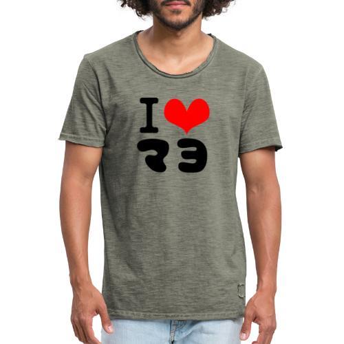 I Love MAYO(J) - Men's Vintage T-Shirt