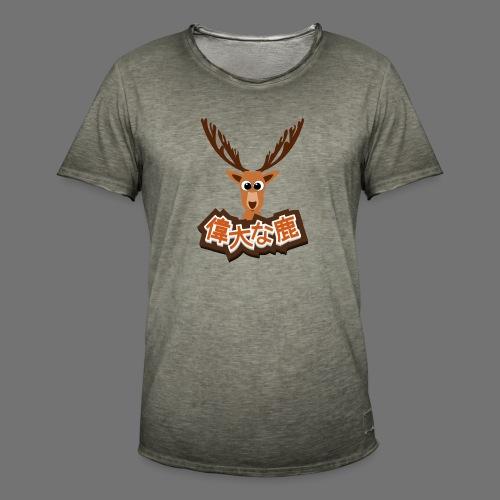 Suuri hirvi (Japani 偉大 な 鹿) - Miesten vintage t-paita