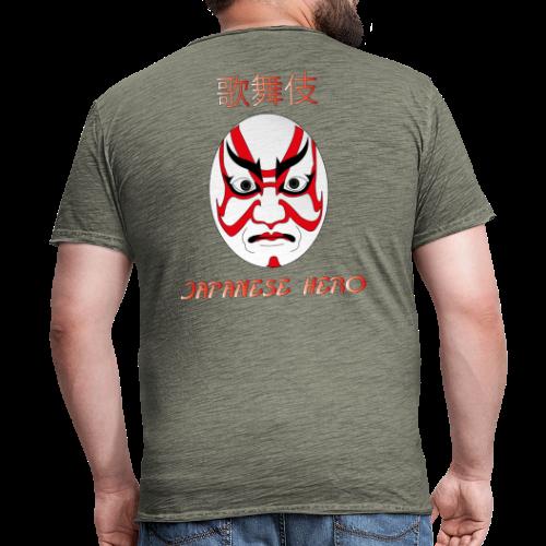 Tachiyaku - T-shirt vintage Homme