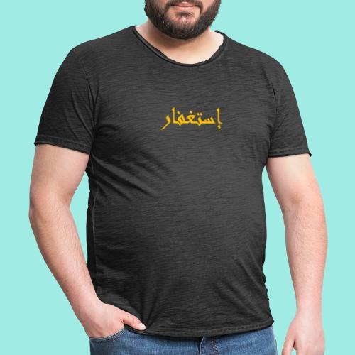 Istighfar Vergebung - Männer Vintage T-Shirt