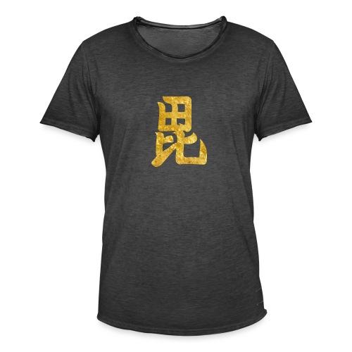 Uesugi Mon Japanese samurai clan in gold - Men's Vintage T-Shirt