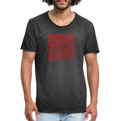 Reishin Dojo Stamp - Herre vintage T-shirt