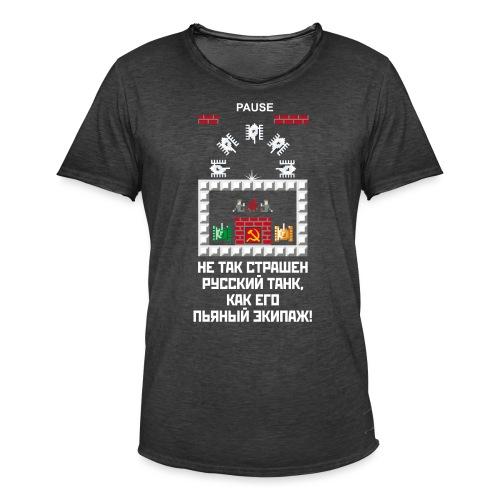 Не так страшен русский танк... - Männer Vintage T-Shirt