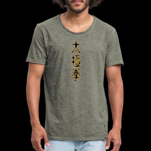 2 taiji schriftzeichen - Männer Vintage T-Shirt