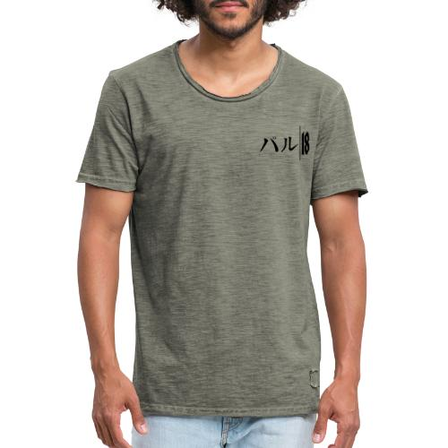 LP-18 - Männer Vintage T-Shirt