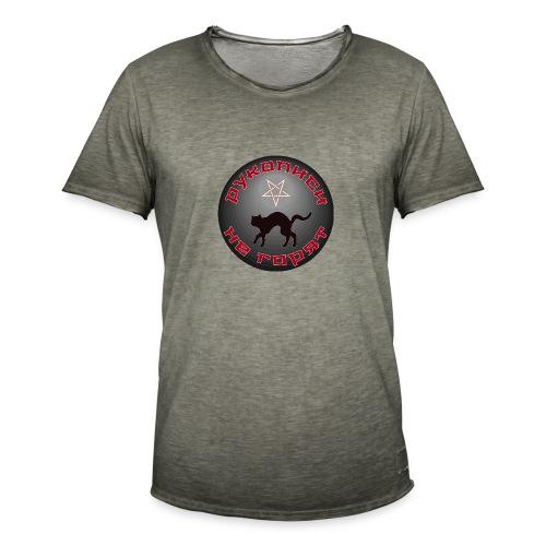 рукописи не горят - Männer Vintage T-Shirt