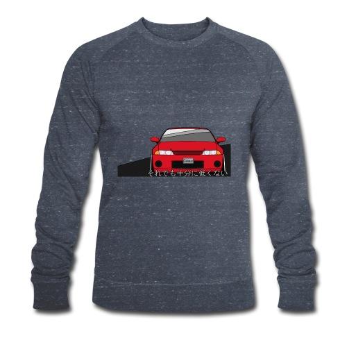 Skyline - Men's Organic Sweatshirt by Stanley & Stella