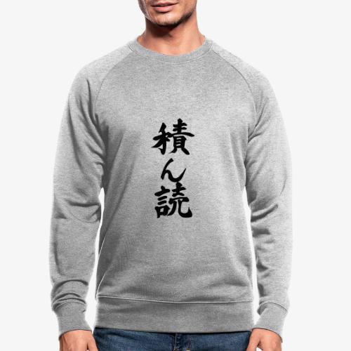 Tsundoku Kalligrafie - Männer Bio-Sweatshirt