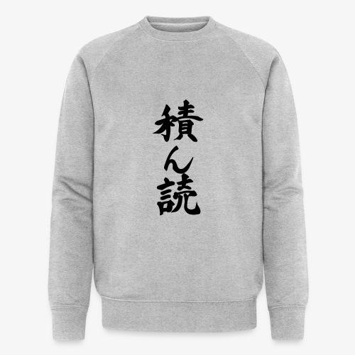 Tsundoku Kalligrafie - Männer Bio-Sweatshirt von Stanley & Stella