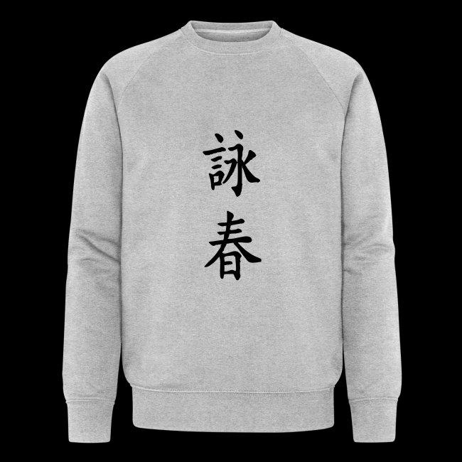 Ekologiczna bluza męska z kapturem Stanley & Stella Wing Chun