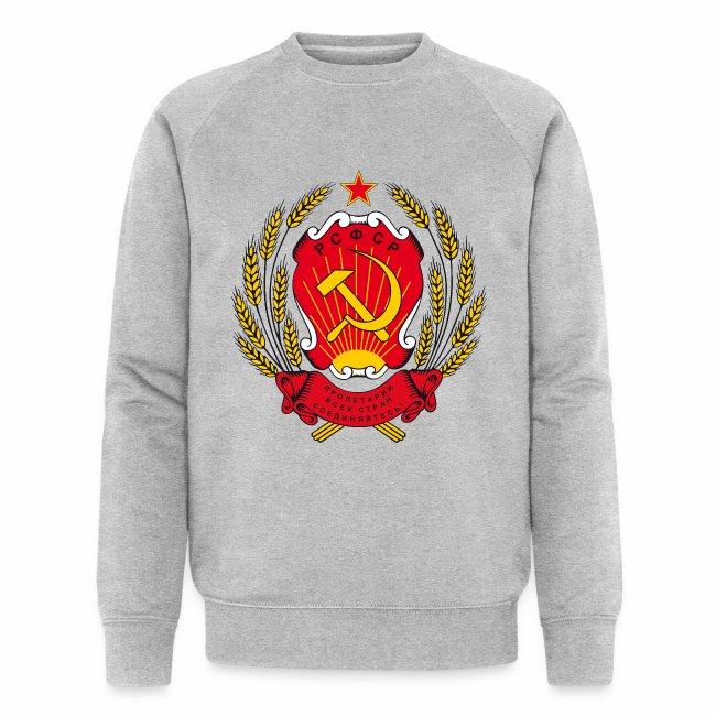 Wappen Gerb RSFSR Герб РСФСР СССР