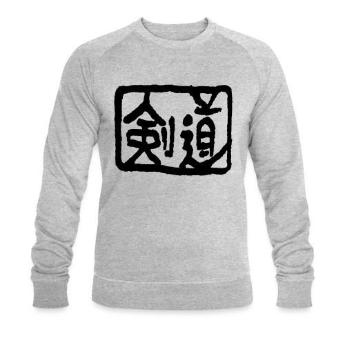 Kendo - Men's Organic Sweatshirt by Stanley & Stella