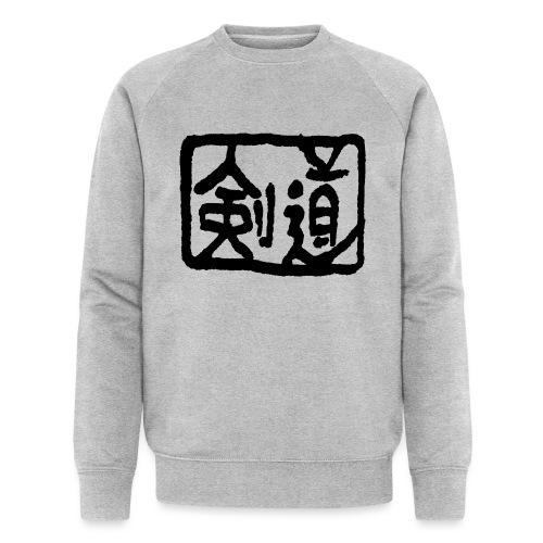 Kendo - Men's Organic Sweatshirt
