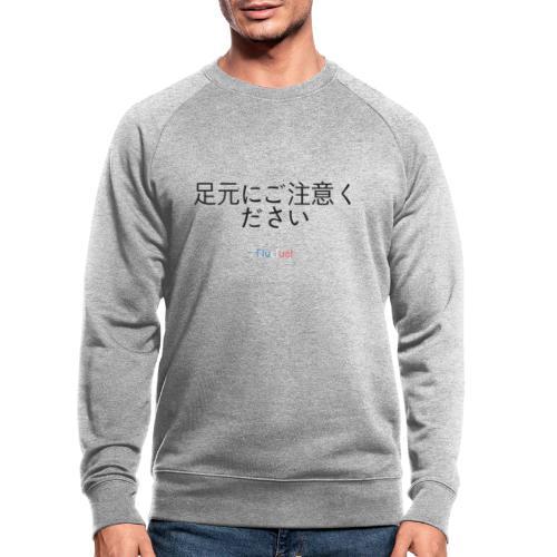 Please Mind - Japonais - Sweat-shirt bio