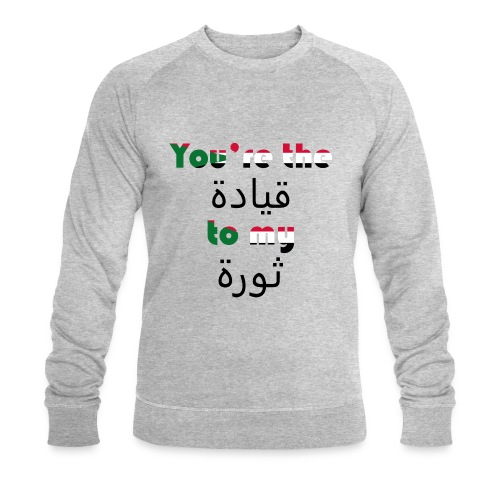 You're the qeyada to my revolution - Men's Organic Sweatshirt by Stanley & Stella