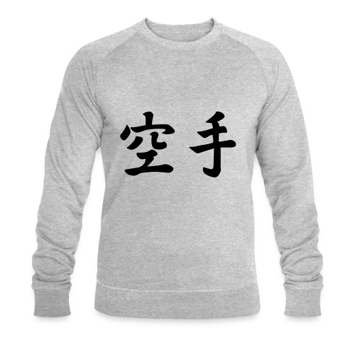 karate - Mannen bio sweatshirt van Stanley & Stella