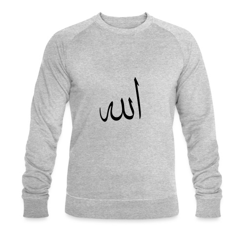 Allah - Sweat-shirt bio