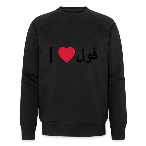 I heart Fool - Men's Organic Sweatshirt by Stanley & Stella