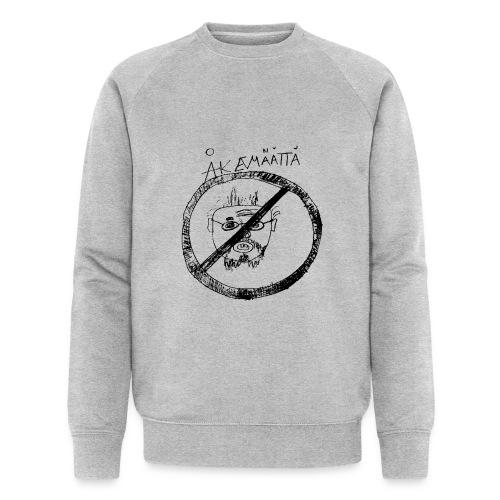 Mättää white - Ekologisk sweatshirt herr från Stanley & Stella