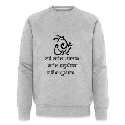 ganesh script - Sweat-shirt bio Stanley & Stella Homme