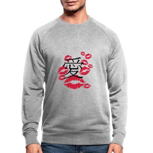 Hot Lips Japanese Love - Men's Organic Sweatshirt