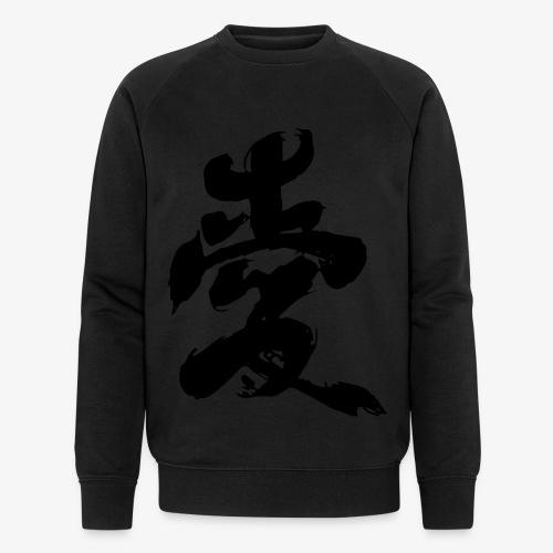 Japanese Kanji - Felpa ecologica da uomo di Stanley & Stella