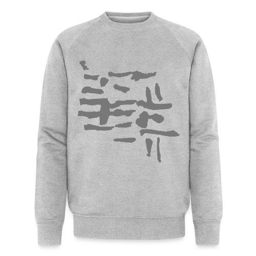 Structure / pattern - VINTAGE abstract - Men's Organic Sweatshirt
