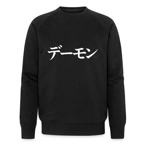 DAEMON - Ekologisk sweatshirt herr från Stanley & Stella