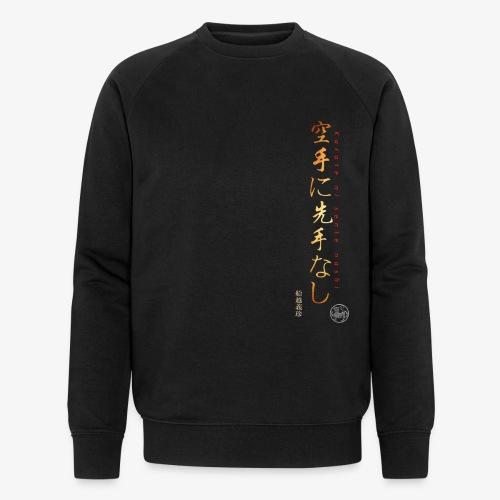 karate ni sente nashi version 2 - Sweat-shirt bio Stanley & Stella Homme
