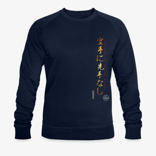 karate ni sente nashi version 2 - Sweat-shirt bio Stanley & Stella Homme