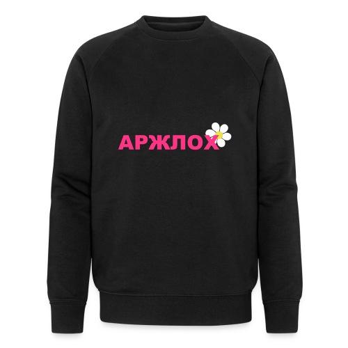 arschloch_russisch - Männer Bio-Sweatshirt von Stanley & Stella