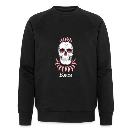 t-shirtSkull Tee shirts - Sweat-shirt bio Stanley & Stella Homme