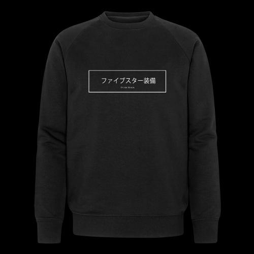 crewneck baw - Männer Bio-Sweatshirt