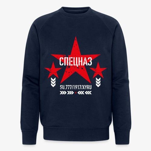 235 SPETSNAZ Спецназ Russland Stern Russisch - Männer Bio-Sweatshirt von Stanley & Stella