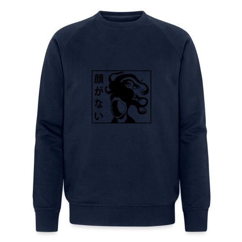 Sans Visage Futakuchi Onna - Sweat-shirt bio Stanley & Stella Homme