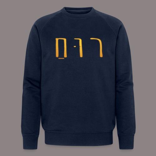 hlgeist hebräisch (ruach) - Männer Bio-Sweatshirt von Stanley & Stella