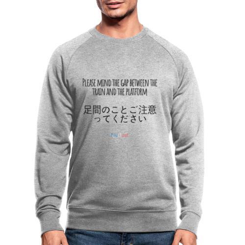 Please Mind EN JAP - Sweat-shirt bio
