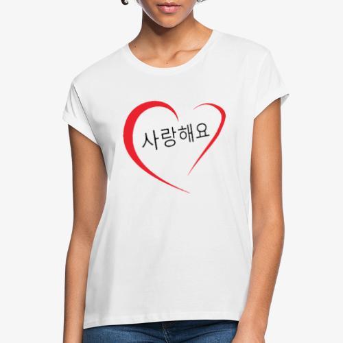 Saranghaeyo (je t'aime en coréen) - T-shirt oversize Femme