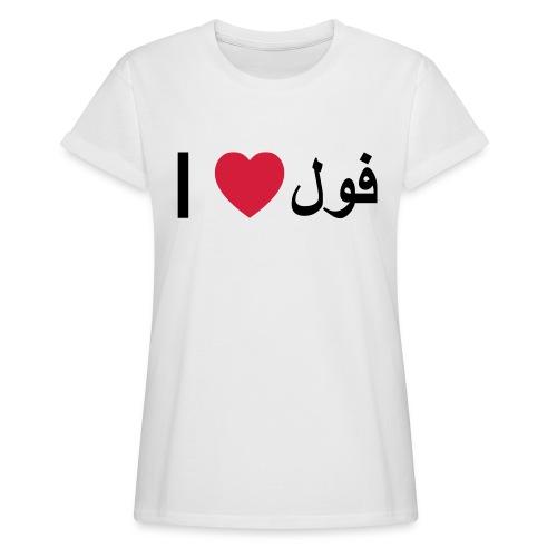 I heart Fool - Women's Oversize T-Shirt