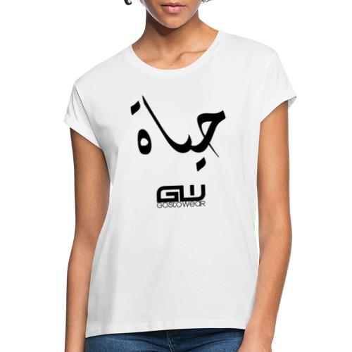 Hayet - T-shirt oversize Femme