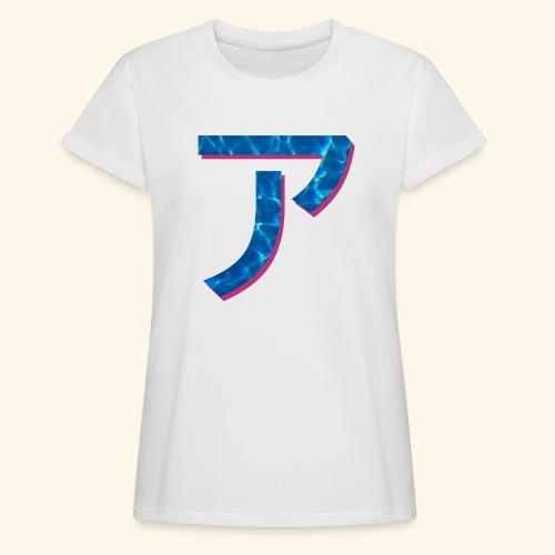 ア logo - T-shirt oversize Femme