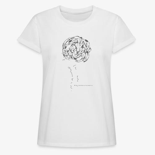 grafica t shirt nuova - Maglietta ampia da donna