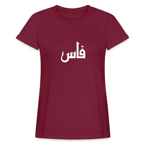 tamaz - T-shirt oversize Femme