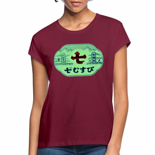CHINESE SIGN DEF REDB - T-shirt oversize Femme